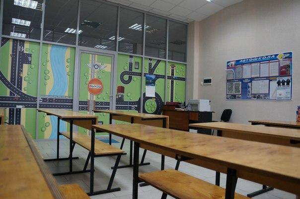 Учебный класс в ТЦ Атмосфера