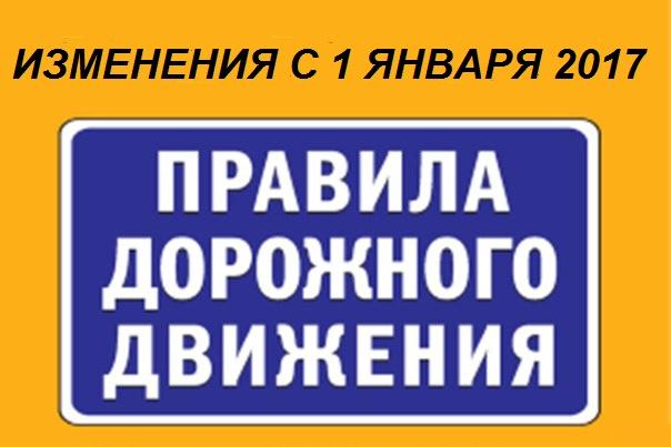 521959_2_1448897842