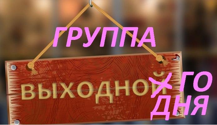 kkt6orayrpa